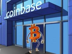 Coinbase启示录,从十一页PPT开始的加密货币美国梦