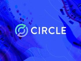 在筹集了4.4亿美元后,circle正在考虑与spac达成协议
