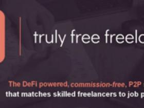 freela如何以defi的强大整合推动人类市场的生态重建?