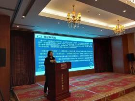 中国第一届 NFT及数字艺术品高峰论坛圆满闭幕